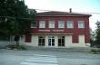 """В Поликраище празнуват 130 години от създаването на НЧ """"Развитие -1884"""""""