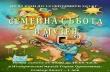 """С играта """"Крокодил"""" ще се забавляват в събота децата в двора на Историческия музей"""