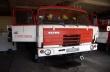 """Стартират прояви по повод празника на служителите от """"Пожарна безопасност и защита на населението"""""""