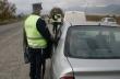 Пътните полицаи в областта предприемат безкомпромисни действия към нарушителите