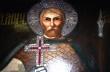 Днес почитаме Св. Мина - покровител и пазител на семейството