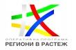 Инж. Добрев подписа договор с МРРБ по проект за изграждане на приют в Горна Оряховица