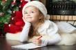 """""""Български пощи"""" отново търсят най-красивото писмо до Дядо Коледа"""
