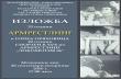 Изложба показва 25-годишната история на армрестлинга в Горна Оряховица