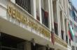 Промяна в банковите сметки на Община Горна Оряховица от 1 септември