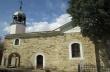 Частица от мощите на Св. Иван Рилски се пази в църквата в Горски горен Тръмбеш