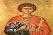 Честваме деня на Св. Трифон