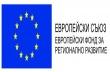 На 14 септември предстои официално откриване на обновеното ОУ