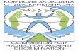 Комисията за защита от дискриминация организира открита приемна за граждани в Горна Оряховица