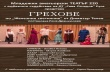 """С постановката """"Грехове"""" Театър 220 ще отбележи 13-ти рожден ден"""