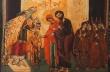 Днес е Въведение богородично - Ден на християнското семейство и младеж