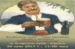 """Изложба """"Алкохол & Амбалаж"""" на Исторически музей - Горна Оряховица гостува в  Етрополе"""