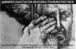 Графикът Димитър Анастасов открива самостоятелна изложба в Горна Оряховица