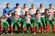 Горна Оряховица е домакин на квалификации за ЕВРО 2018 за младежи до 17 години
