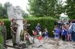 В Горна Оряховица бе отбелязана 180-та годишнина от рождението на Васил Левски