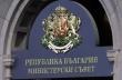 Министерски съвет отпусна на Община Горна Оряховица 1,5 млн. лв. за текущи инфраструктурни ремонти