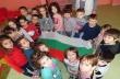 """Урок по родолюбие проведоха децата от подготвителните групи на ДГ """"Здравец"""" в Първомайци"""