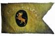 Безплатен вход и снимка с Горнооряховското знаме предоставя на 3 март Историческият музей