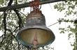 """Манастир """"Св. Пророк Илия"""" отново е домакин на церемонията """"Камбана за живот на Земята"""