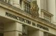 Обявени са 62 вакантни длъжности за военни формирования от състава на Съвместното командване