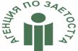 Агенцията по заетостта организира трудова борса в Горна Оряховица