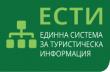 Всички хотелиери трябва да се регистрират в Единната система за туристическа информация