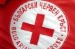 От 28 януари БЧК започва раздаването на хранителни продукти на нуждаещи се от Община Горна Оряховица