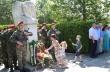 Горнооряховчани честваха 182 години от рождението на Васил Левски
