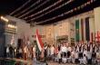 "Гала концерт и пищни илюминации сложиха финал на XV Международен фолклорен фестивал ""Раховче"""