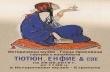 """Изложба """"Тютюн, енфие & сие"""" гостува на Исторически музей - Етрополе"""